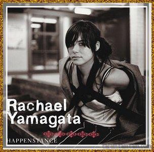 Show Tickets Rachael Yamagata