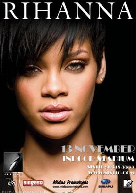 Rihanna Las Vegas