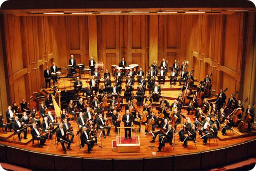 San Diego Symphony Tickets Copley Symphony Hall