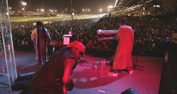 Steel Pulse Britt Festivals Gardens And Amphitheater Tickets