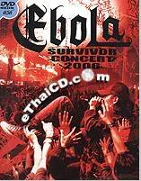 2011 Survivor