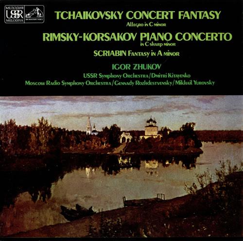 Tchaikovsky Lenox MA