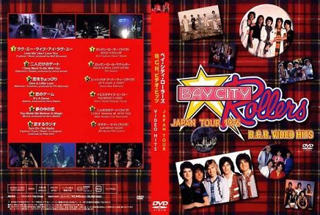 Tickets Show The Bay City Rollers