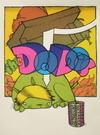 The Dodos 2011 Show