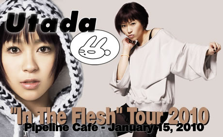 Utada In The Flesh Tickets Boston