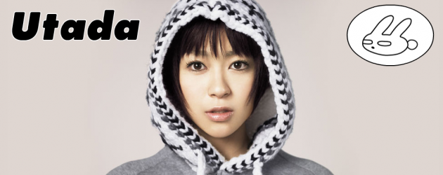 Utada In The Flesh West Hollywood CA