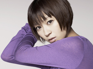 Utada In The Flesh 2011 Dates