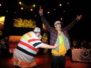 Concert Vauxhall Uk Beatbox Championship