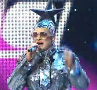 Dates Tour Verka Serduchka 2011