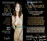 Vicky Leandros Tickets Duisburg