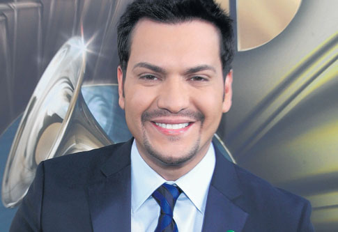 Victor Manuelle Tickets Chicago