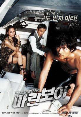 2011 Woo Soon Kim