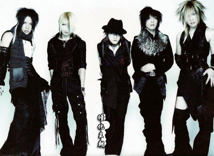 X Japan Dates 2011