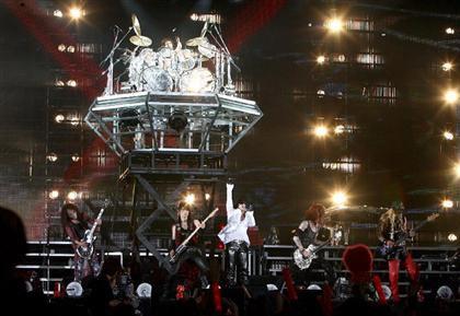 X Japan Tickets