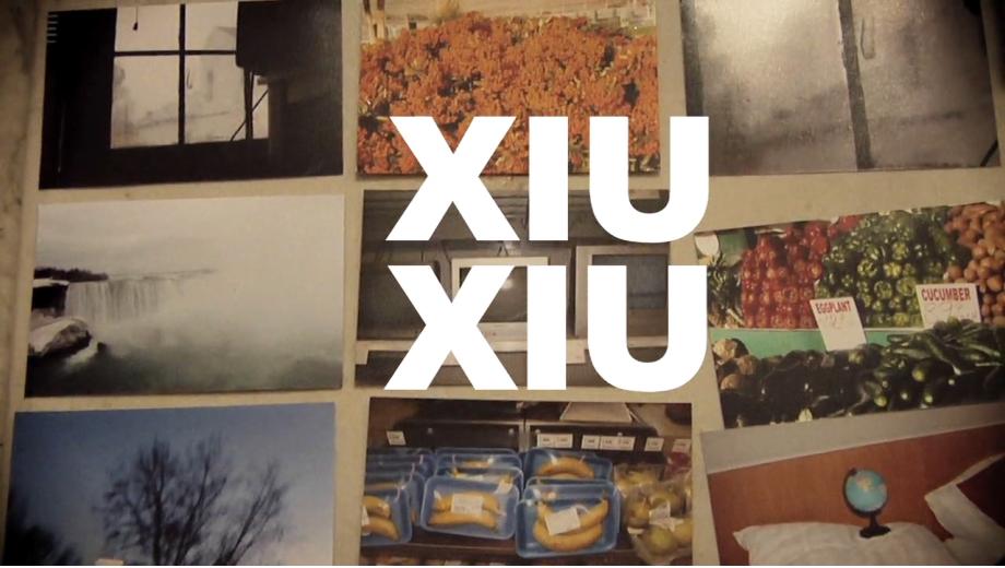 2011 Xiu Xiu Dates
