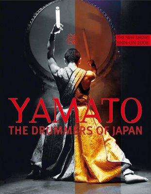 Yamato Tickets
