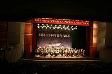 Zhejiang Butterfly Concert