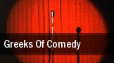 Greeks Of Comedy Vicksburg Convention Center tickets