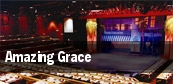 Amazing Grace tickets