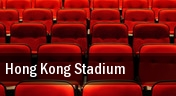 Hong Kong Stadium tickets