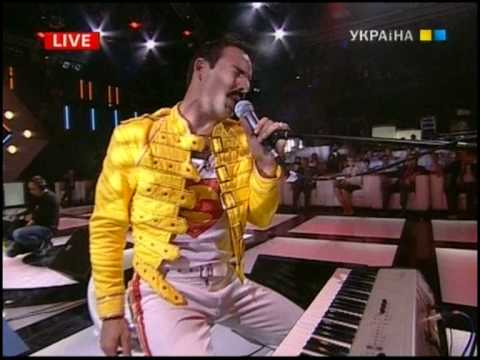 """Dios Salve A La Reina"" (Queen tribute) - Somebody To Love (?????? Live, Ukraine)"