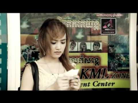 Ti BanPhot Yeung Trov Tel Beak Knea ( Roith )_ Town VCD Vol 5