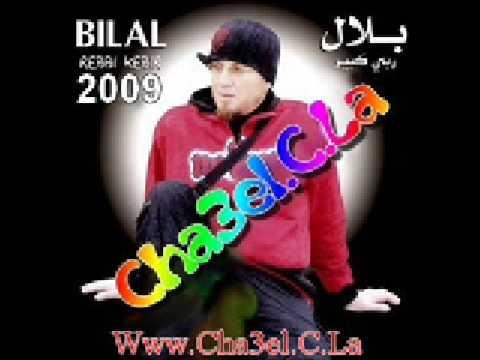 Cheb Bilal 2009 - Dayer Dayer