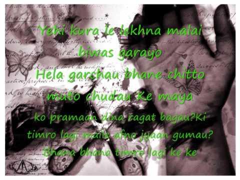 Nepali Rap SURAJ LIMBU KO KATHA(lyrics) - SURAJ