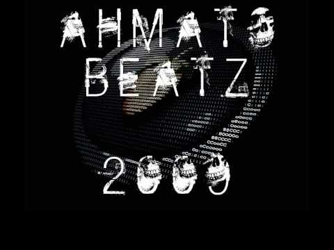 Hip Hop Instrumental Freestyle Gangsta Rap Beat with Hook