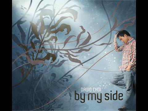 David Choi - By My Side (MP3)