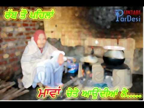 Dj Raman Mix Punjabna