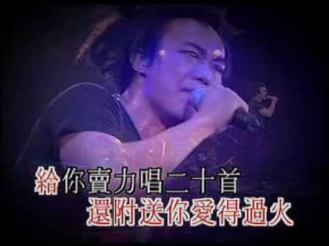 ???2003 Concert Part 26 - K???
