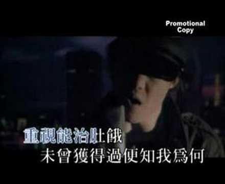 ???Eason Chan ??MV