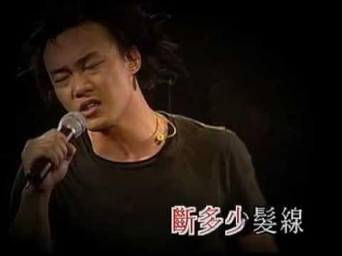 ???2003 Concert Part 30 - ??