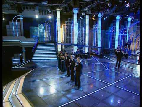 El Consorcio - Espinita - TVE (1997)