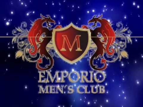EMPORIO MENS CLUB CUERNAVACA