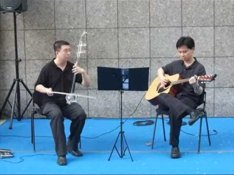 Electric Erhu and Acoustic Guitar Performance