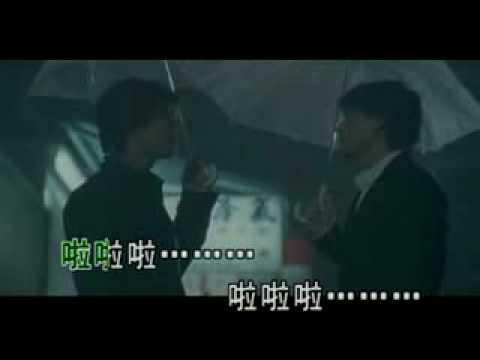 Richie Ren ???& Emil Chow ???- Bie Sha Le ???
