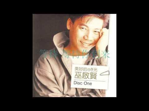 ?Eric Moo ??????