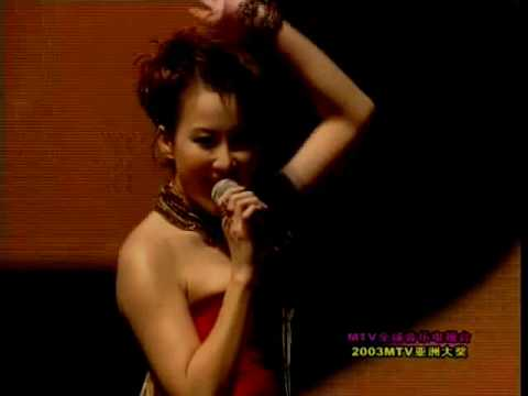 CoCo Lee - performance & host with Shaggy Live @ 2003 MTV Asia Awards