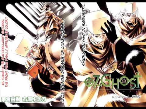 Aka no Kakera [Opening to 07-Ghost] ~FULL VERSION~ FREE DOWNLOAD :D
