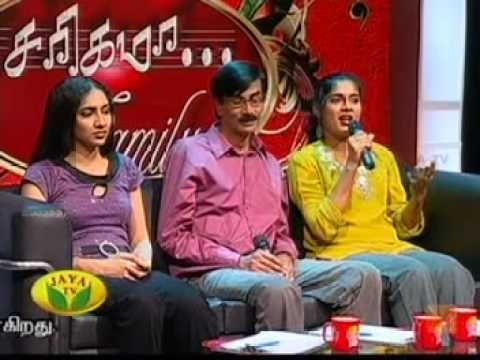 KalangaLil AvaL Vasantham ( Rms family show part 2)