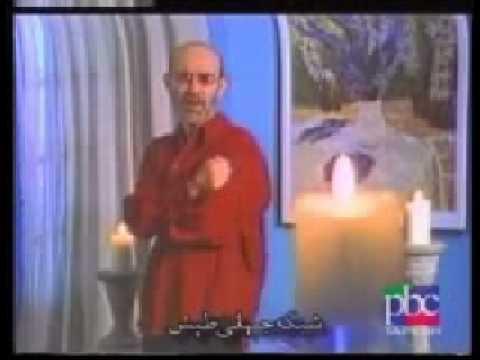 Siavash Ghomayshi-Ghabe Shishei (Glass Frame)