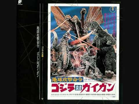 Space Monsters Attack Tokyo (Godzilla vs. Gigan Soundtrack)