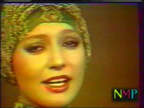 Googoosh (Hejrat)