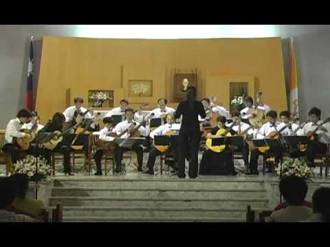 Tico-Tico (Guitar Ensemble)