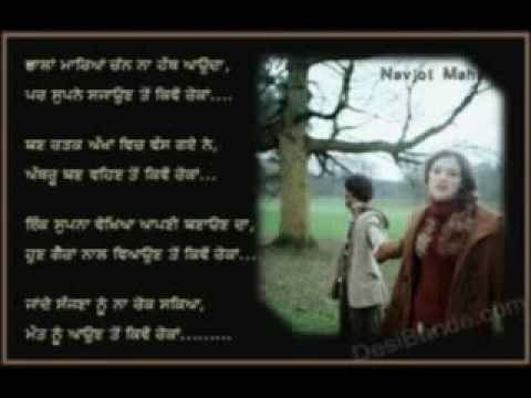 superhit painful punjabi sad songs forever part 1