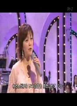 岩崎宏美 「シェルブールの雨傘」