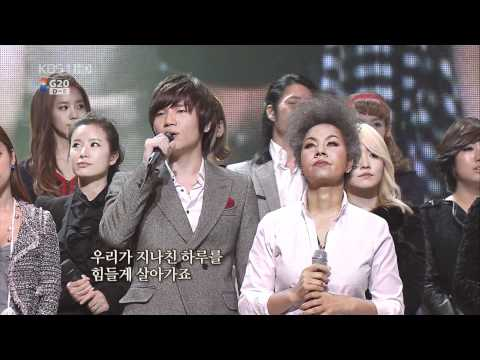 G20 Hope Concert Ending - Gift (Road For Hope) [1080p][Reuploaded]