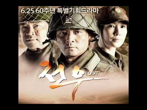 Comrades (2010) Original Soundtrack - I will come back - Insooni